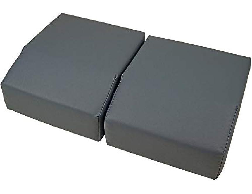 足置きクッションボディークッション 用 オプション 足置き クッション ベルクロ で連結が可能