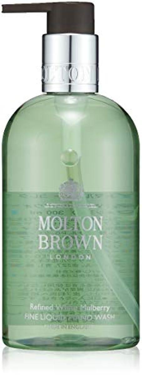 故障心理的に趣味MOLTON BROWN(モルトンブラウン) ホワイトマルベリー コレクション WM ハンドウォッシュ