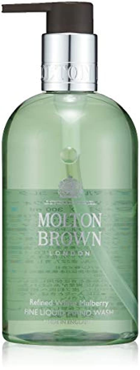 リビングルーム悩み腰MOLTON BROWN(モルトンブラウン) ホワイトマルベリー コレクション WM ハンドウォッシュ