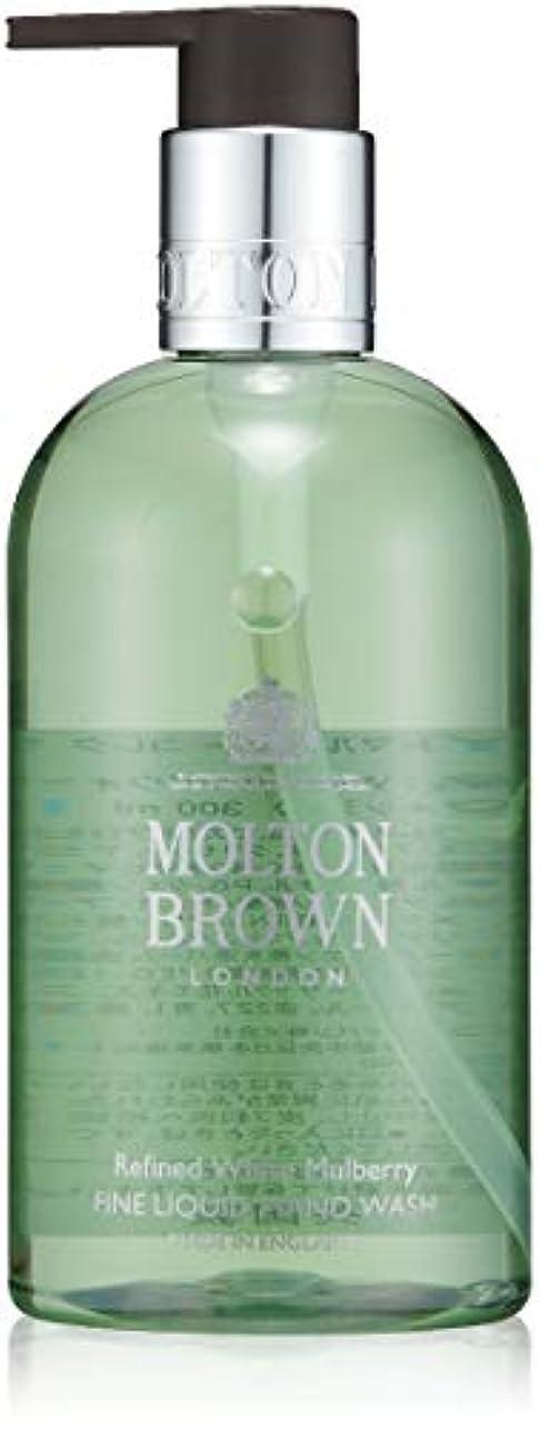 旋律的単位蒸MOLTON BROWN(モルトンブラウン) ホワイトマルベリー コレクション WM ハンドウォッシュ