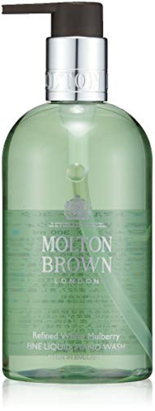 有能な海里教授MOLTON BROWN(モルトンブラウン) ホワイトマルベリー コレクション WM ハンドウォッシュ