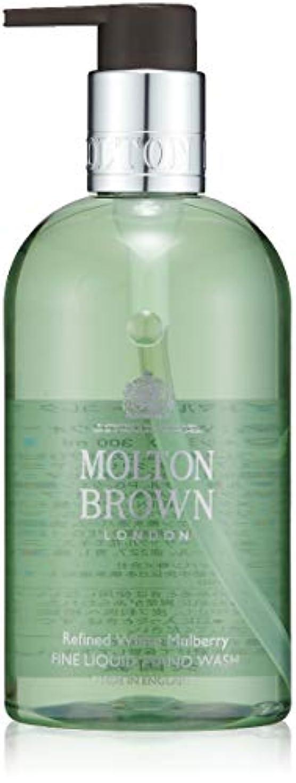 囲い取り扱いネーピアMOLTON BROWN(モルトンブラウン) ホワイトマルベリー コレクション WM ハンドウォッシュ