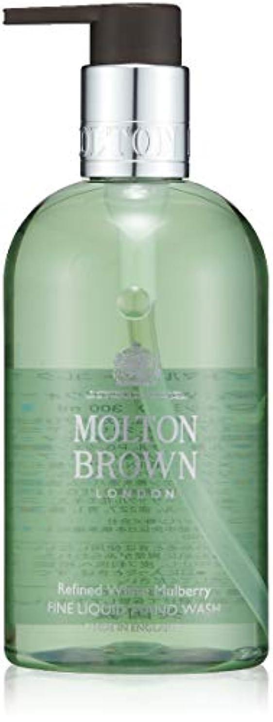 ドロー嫌悪悪魔MOLTON BROWN(モルトンブラウン) ホワイトマルベリー コレクション WM ハンドウォッシュ