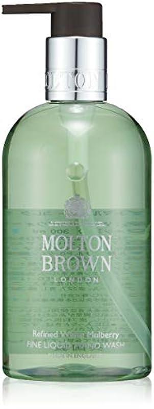 借りるヘルシー変化するMOLTON BROWN(モルトンブラウン) ホワイトマルベリー コレクション WM ハンドウォッシュ