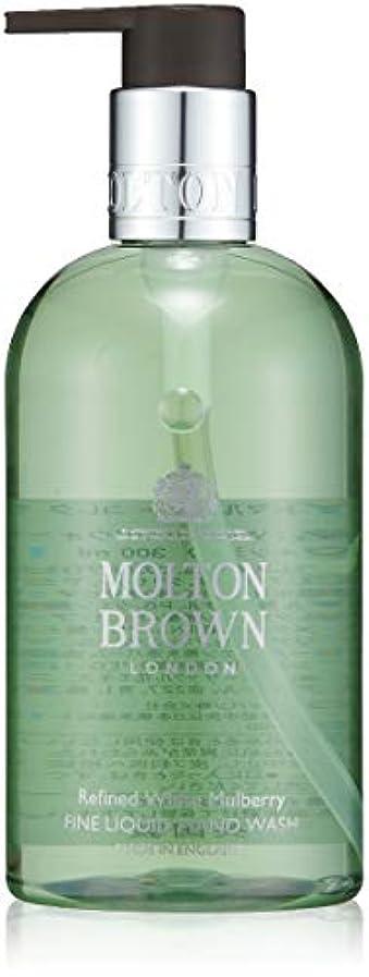 明確なマーケティング一杯MOLTON BROWN(モルトンブラウン) ホワイトマルベリー コレクション WM ハンドウォッシュ