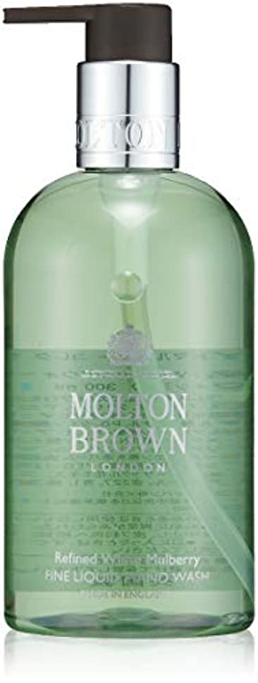 マトリックスメロドラマティックいとこMOLTON BROWN(モルトンブラウン) ホワイトマルベリー コレクション WM ハンドウォッシュ