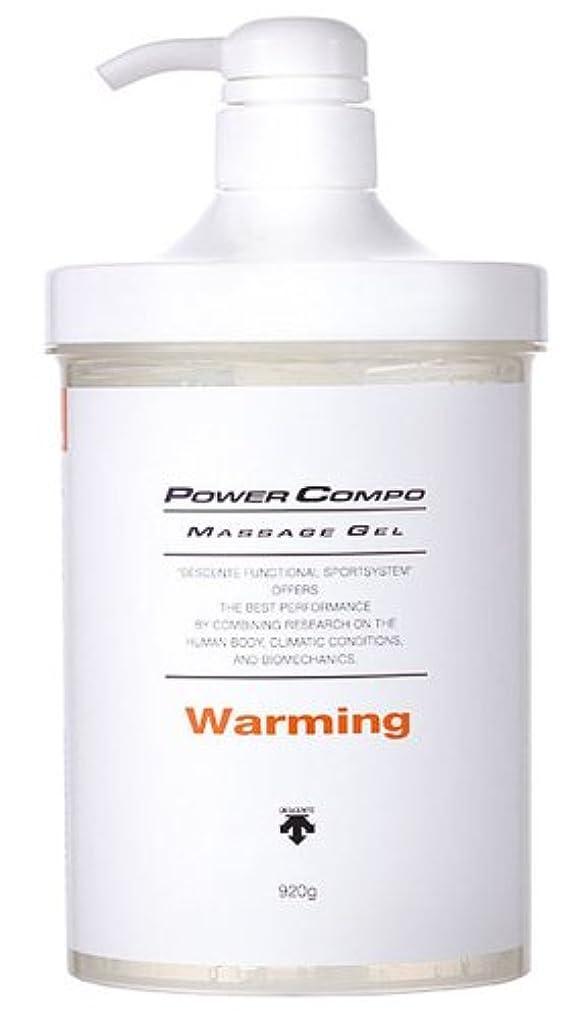 浴室乳白色雹DESCENTE(デサント) スポーツ用 マッサージ ウォーミングジェル ボトルタイプ DAT-8002