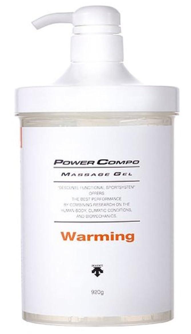 争う温かい寸前DESCENTE(デサント) スポーツ用 マッサージ ウォーミングジェル ボトルタイプ DAT-8002