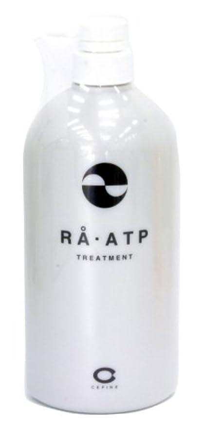ランプありがたい液化するセフィーヌ RA?ATPトリートメント 800ml