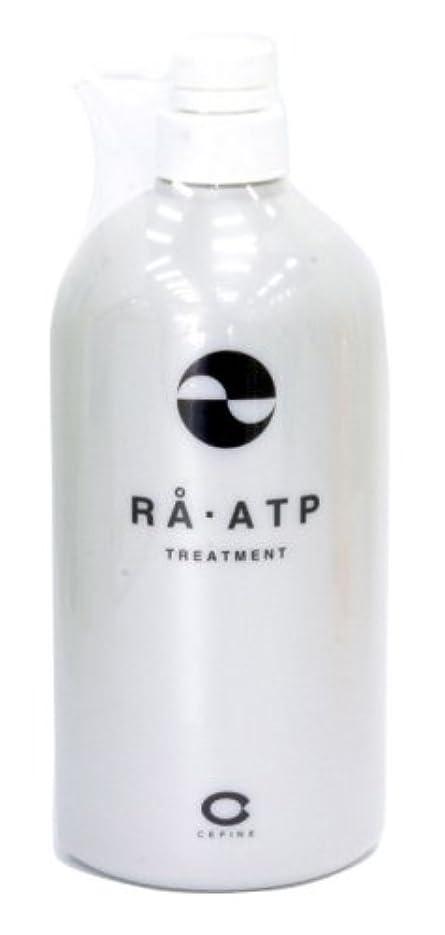 硬化するフリンジパドルセフィーヌ RA?ATPトリートメント 800ml