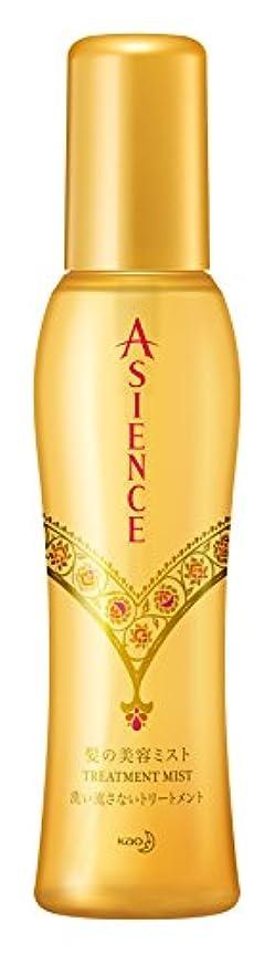 アブストラクト義務的カートリッジアジエンス 髪の美容 ミスト 140ml (アウトバス)
