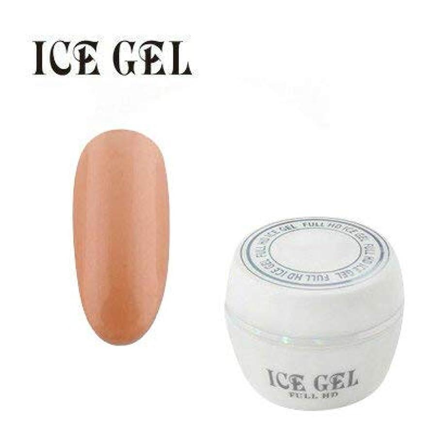 アブセイ流酸化するアイスジェル カラージェル S-90 3g