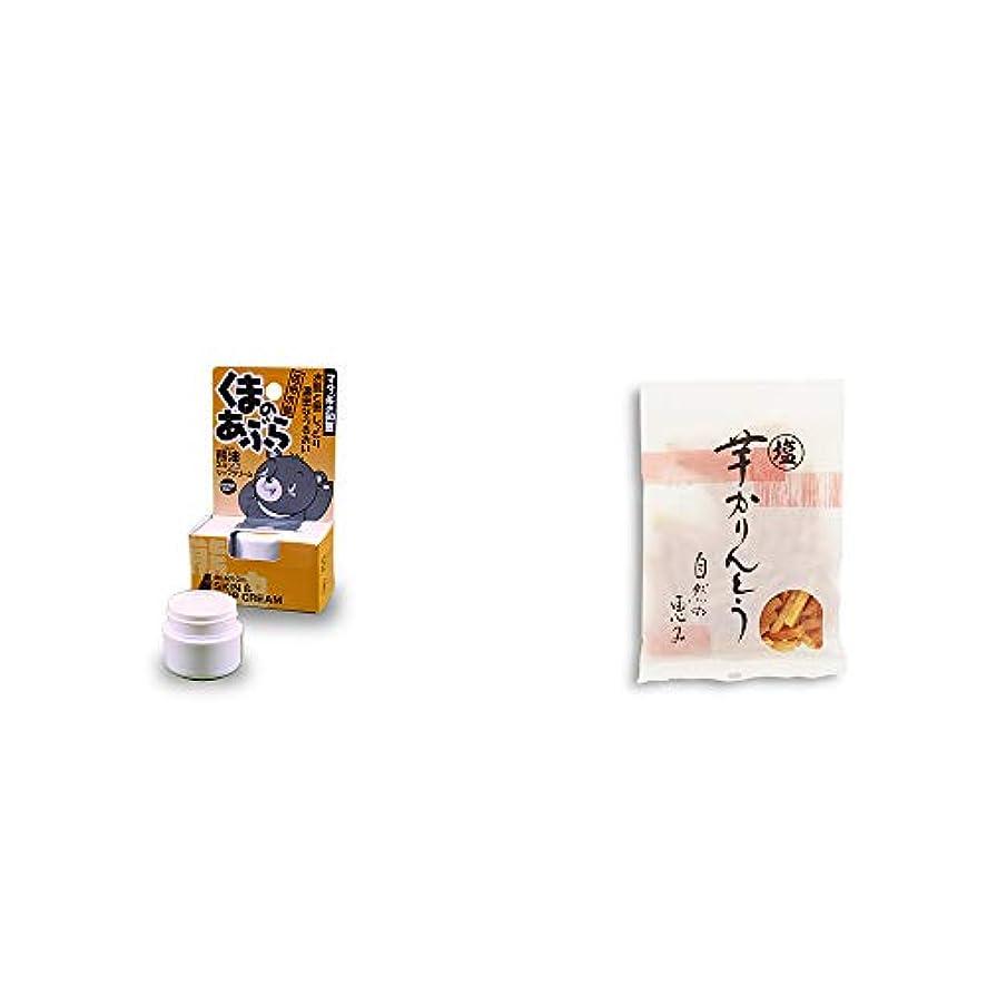 パンダできれば義務的[2点セット] 信州木曽 くまのあぶら 熊油スキン&リップクリーム(9g)?塩芋かりんとう(150g)