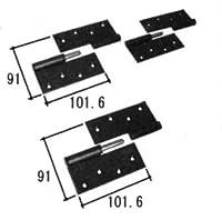 旧立山アルミ部品 勝手口 丁番:丁番(吊元側かまち)[PKT1236] [SI]シルバー