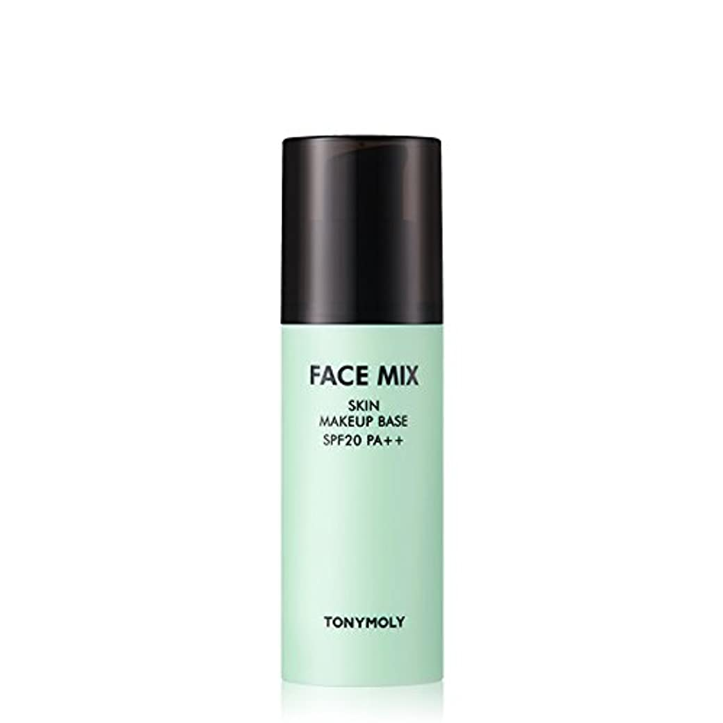 エッセンス始まり仲介者# 01 Green TONYMOLY Face Mix Skin Make up Base トニーモリー フェイスミックス スキン メイクアップベース [並行輸入品]