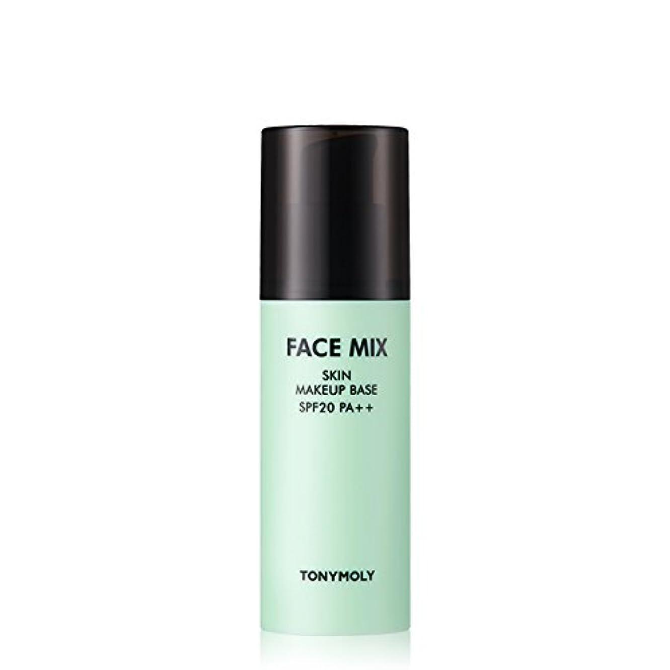 神学校柔らかい足リーン# 01 Green TONYMOLY Face Mix Skin Make up Base トニーモリー フェイスミックス スキン メイクアップベース [並行輸入品]