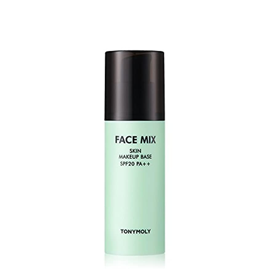 滅びる戦い一貫性のない# 01 Green TONYMOLY Face Mix Skin Make up Base トニーモリー フェイスミックス スキン メイクアップベース [並行輸入品]