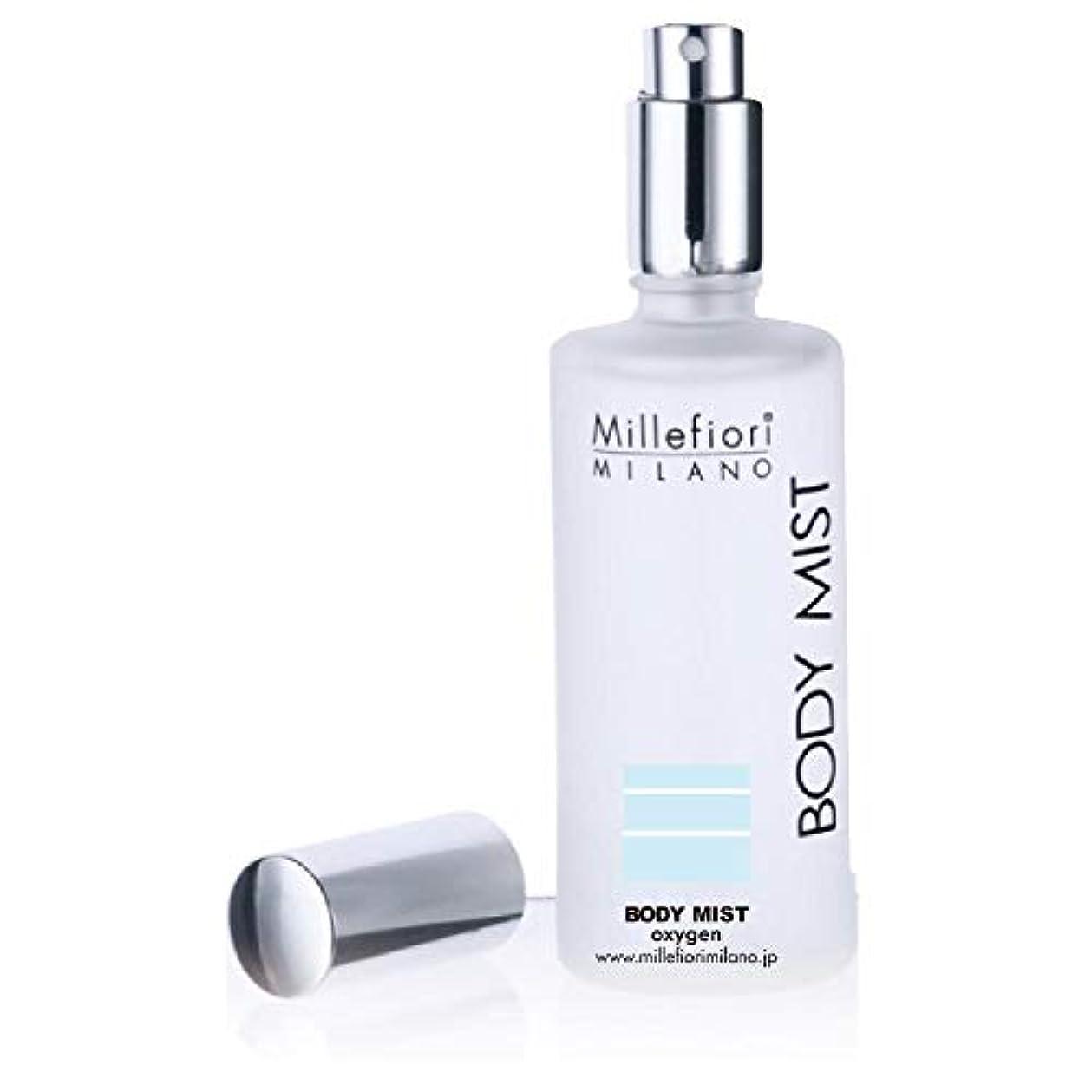 嵐の媒染剤稼ぐMillefiori ボディミスト 100ml [ZONA] オキシゲン BM-10-308