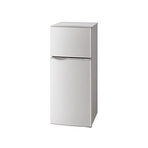 シャープ 冷蔵庫 小型 2ドア 118L シル...の紹介画像2