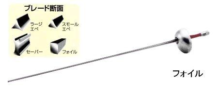 観賞用モデル フェンシング H.バウエル/B.フォイル