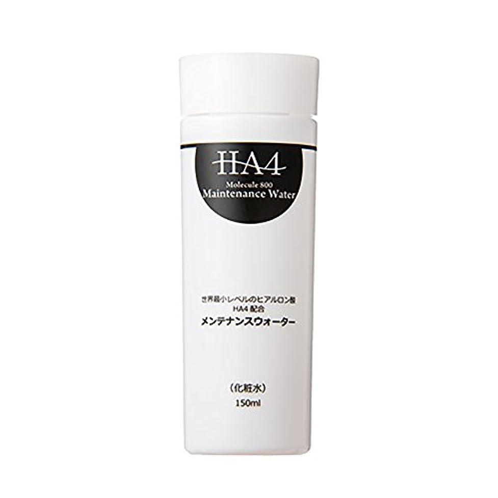 場合摂動形式HA4 メンテナンスウォーター 150ml