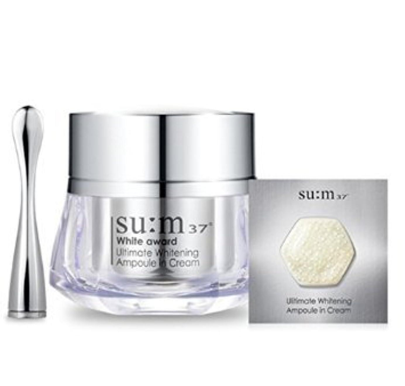未亡人愛対称Korean Cosmetics_LG Su:m 37 White Award Ultimate Whitening Ampoule in Cream_45g[行輸入品]
