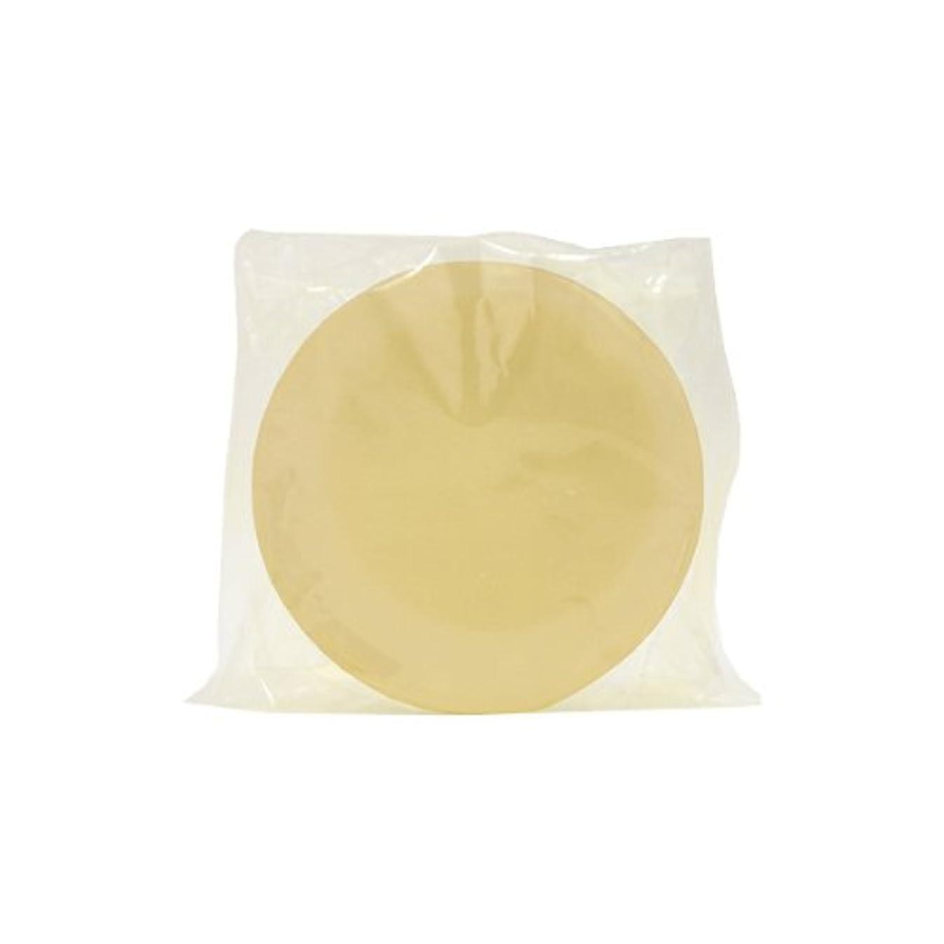 カウンタビジターコジオスコスキンライトソープ (透明枠練石鹸)80g 3個セット