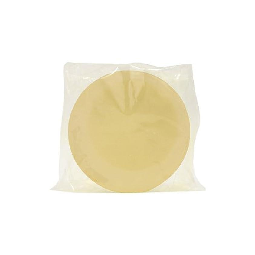 同種の不調和カフェスキンライトソープ (透明枠練石鹸)80g 3個セット