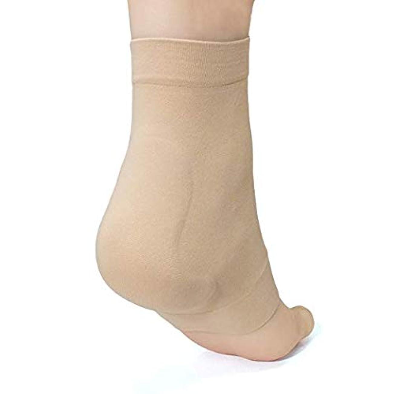 証書ますます彼女の腱ヒールプロテクター圧縮充填カフソックス滑液包炎、腱炎、ソフト-2ペア