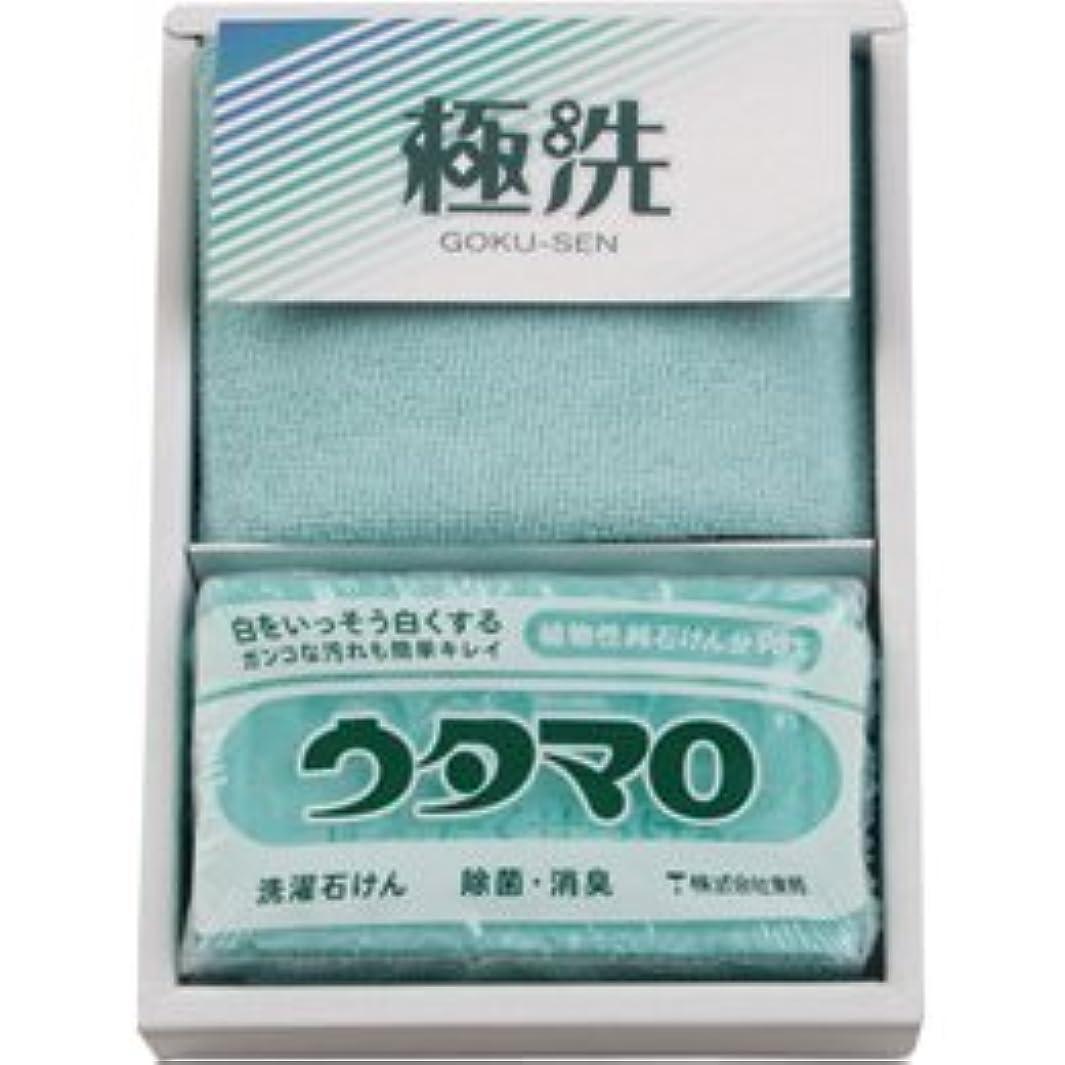 少数ネット可塑性【まとめ 2セット】 ウタマロ 石鹸セット UTA-005 C7291554 C8286048 C9287515