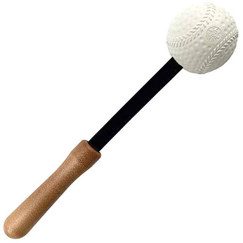 デジタル裁判所真面目な強力 肩たたき 野球ボール