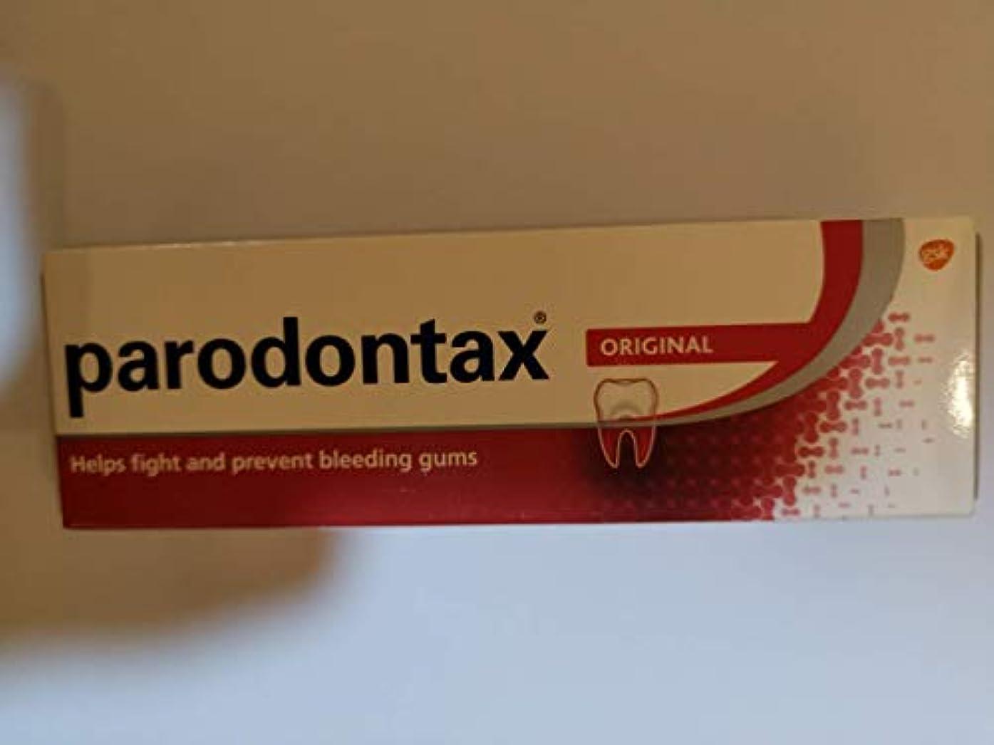 の前で回転空洞Parodontax 一日あたりのフッ化物歯磨き粉(90グラム)フッ化物歯磨き粉の毎日は、歯垢の除去を助けると歯茎の出血を防ぐことができます