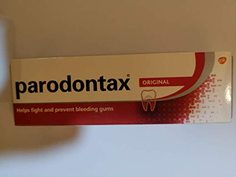 シエスタ一口ふくろうParodontax 一日あたりのフッ化物歯磨き粉(90グラム)フッ化物歯磨き粉の毎日は、歯垢の除去を助けると歯茎の出血を防ぐことができます