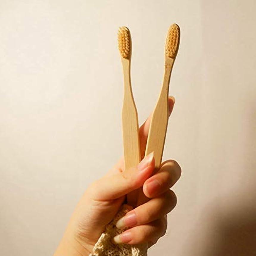 成分確認してください抑圧するSODAOA屋 8個セット 竹製 歯ブラシセット 柔らかい 剛毛 子供 大人 木製 歯ブラシ 歯科心配環境に優しい BPAフリー 旅行用 可愛い シンプル クリスマスギフト 便利