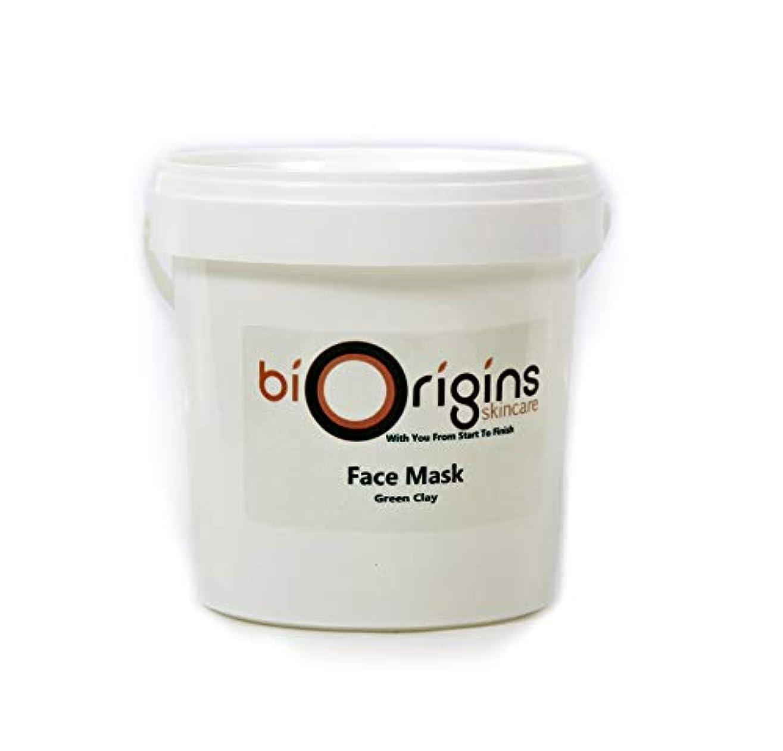 アンテナ電報独立してFace Mask - Green Clay - Botanical Skincare Base - 1Kg