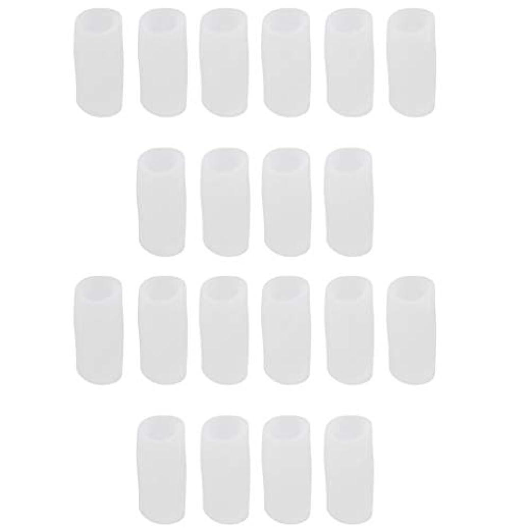 モナリザトラップ球状dailymall 20個入りシリコンジェルトウプロテクターキャップ足の陥入爪用クッションコーンブリスターハンマートウ - S