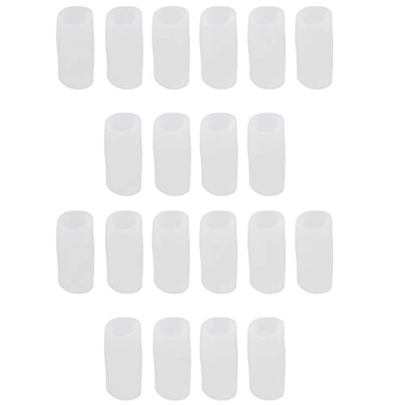 テナント窒息させる操縦する足指保護キャップ つま先プロテクター 洗える 便利 約20個セット 全2サイズ - S