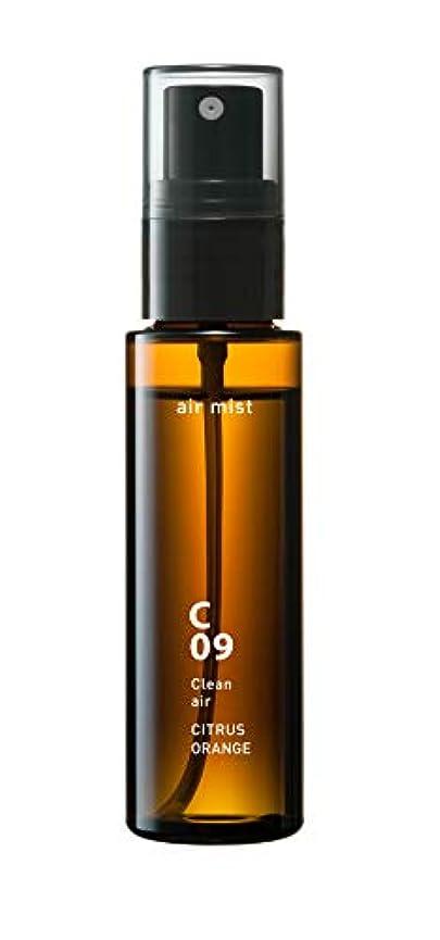 乳白色ウィザードサーキュレーションC09 シトラスオレンジ air mist 50ml