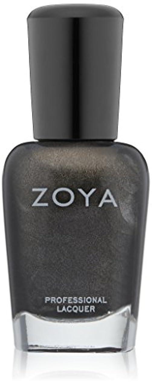 ハウス見える皮肉ZOYA ゾーヤ ネイルカラー CLAUDINE クラウディーン 15ml ZP690