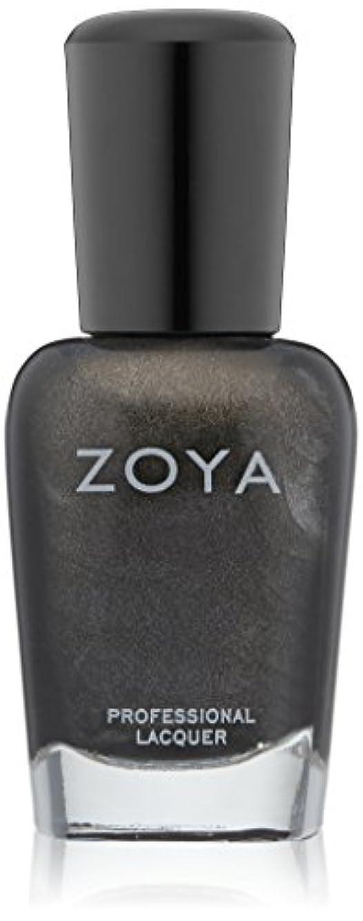 葡萄バター通信するZOYA ゾーヤ ネイルカラー CLAUDINE クラウディーン 15ml ZP690