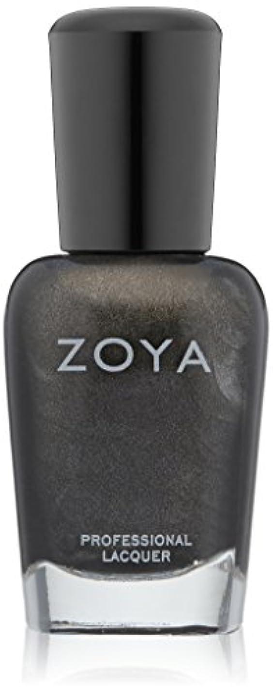 紫の分離する破壊的なZOYA ゾーヤ ネイルカラー CLAUDINE クラウディーン 15ml ZP690