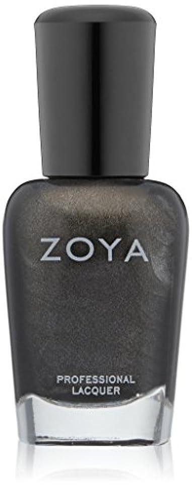 志す立ち寄る休憩ZOYA ゾーヤ ネイルカラー CLAUDINE クラウディーン 15ml ZP690