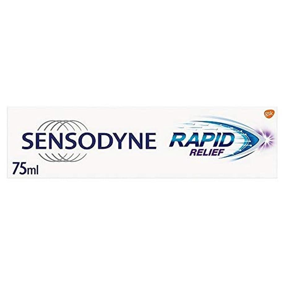 ふりをする一方、リーク[Sensodyne] Sensodyne迅速な救済敏感歯磨き粉75ミリリットル - Sensodyne Rapid Relief Sensitive Toothpaste 75ml [並行輸入品]
