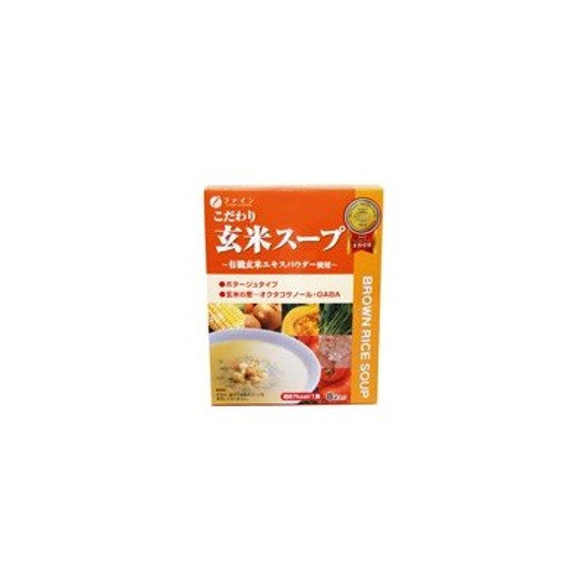 教える理解する口ひげファイン 203399 こだわり玄米スープ(8食入り)
