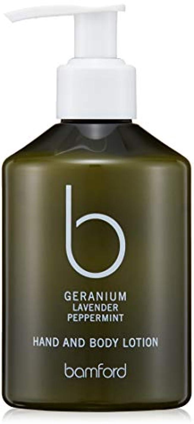 枯渇する褐色有名人bamford(バンフォード) ゼラニウムハンド&ボディローション ボディクリーム 250ml