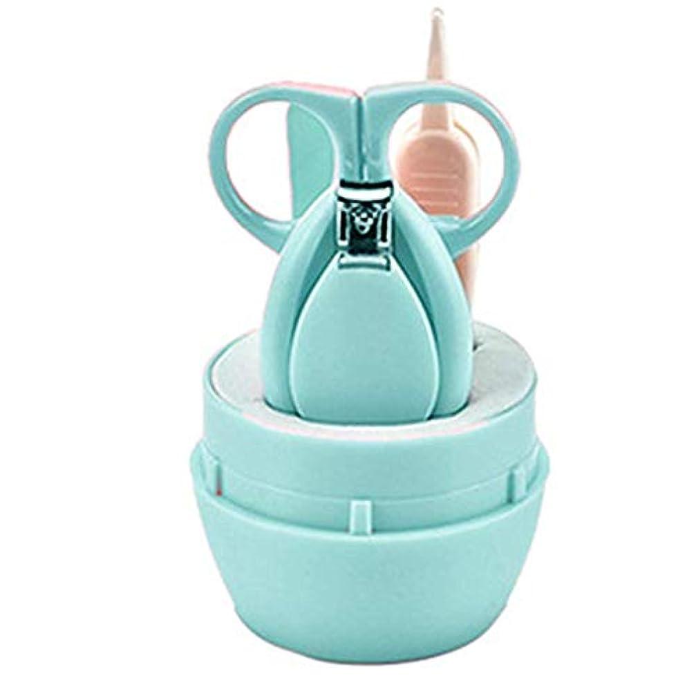 イタリアのおびえたセイはさておきPANGUN 赤ちゃんの爪切りステンレス鋼爪のはさみ爪切りのスーツの子供の安全の爪切り4セット-グリーン