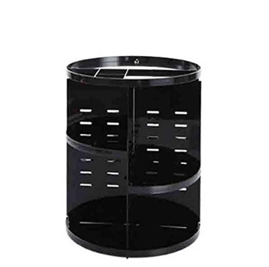 栄光重々しい費やすデスクトップ化粧品収納ボックスプラスチック化粧台回転化粧ケーススキンケア収納ラック収納ラック (Color : ブラック)