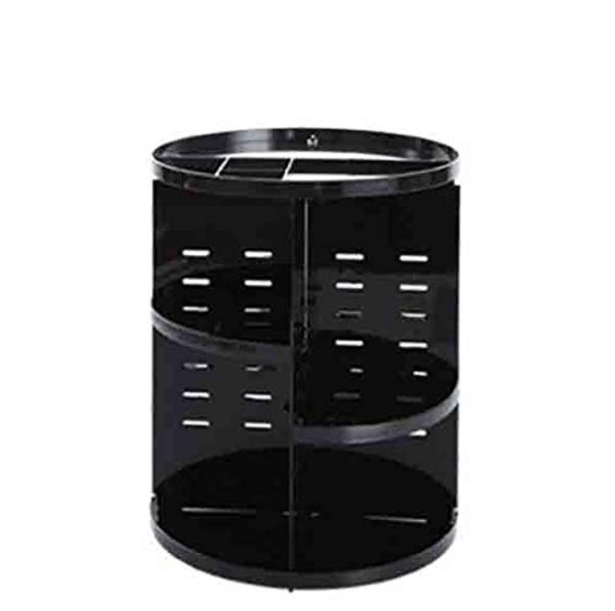 平均急速な話デスクトップ化粧品収納ボックスプラスチック化粧台回転化粧ケーススキンケア収納ラック収納ラック (Color : ブラック)