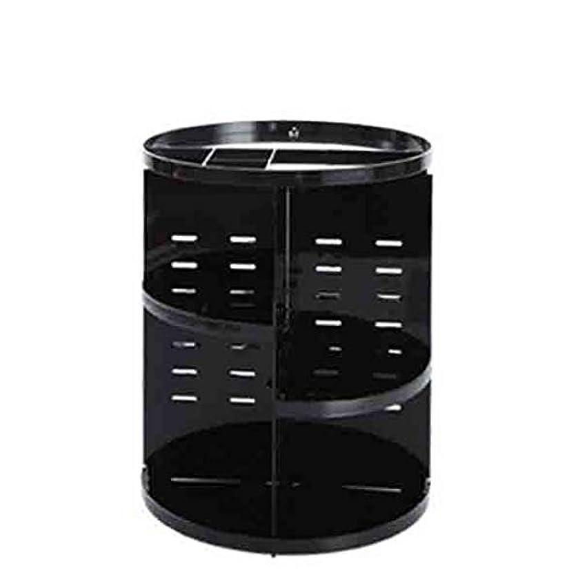 デスクトップ化粧品収納ボックスプラスチック化粧台回転化粧ケーススキンケア収納ラック収納ラック (Color : ブラック)