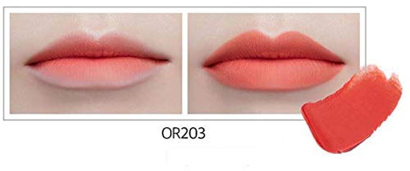 シンカン明るい染料[ビヂボブ] VDIVOV [リップカットルージュベルベット3.8g] Lip Cut Rouge Velvet 3.8g [海外直送品] (OR203)